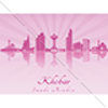 Khobar%20skyline%20in%20purple%20radiant%20orchid.  thumbnail