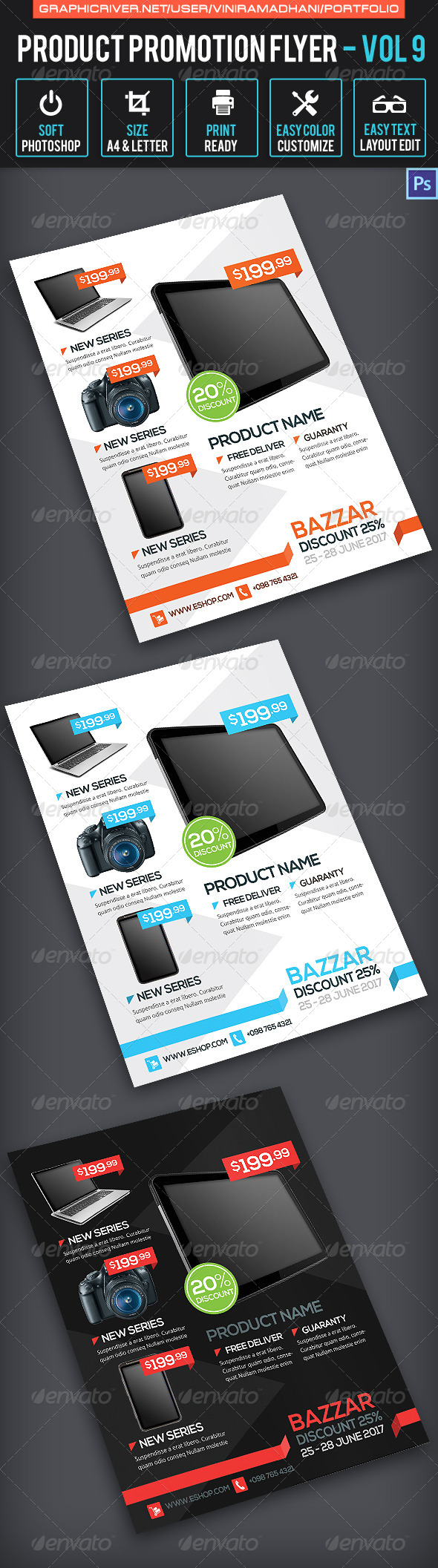Product Promotion Flyer Volume 9 - Commerce Flyers