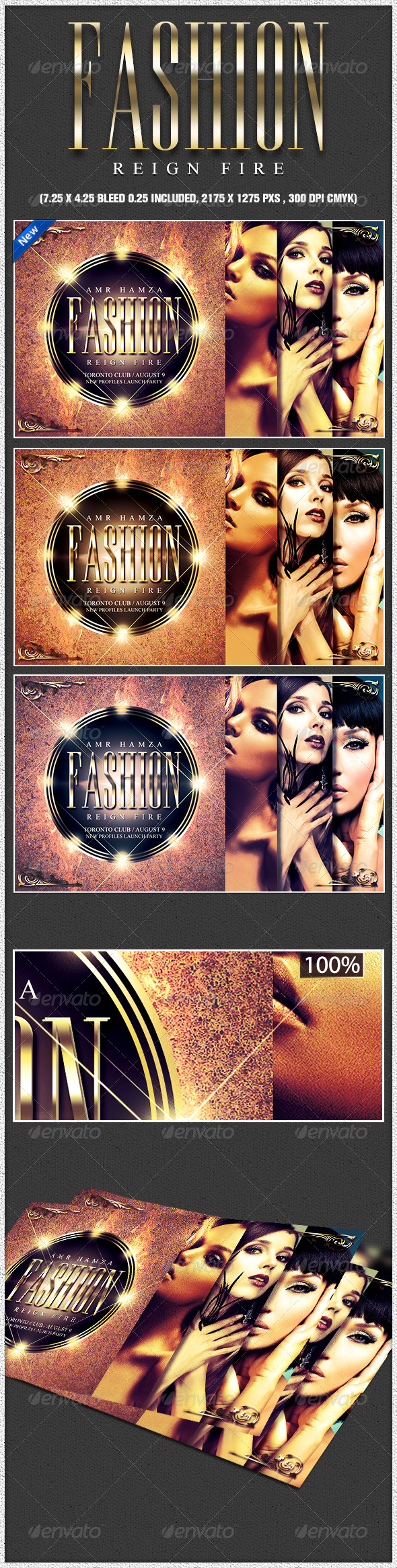 Fashion Profile Launch Party Flyer Template - Miscellaneous Events
