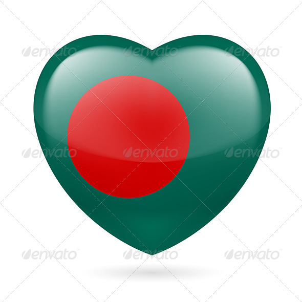 Heart Icon of Bangladesh - Miscellaneous Vectors