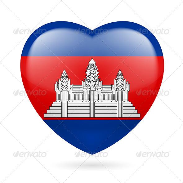 Heart Icon of Cambodia - Miscellaneous Vectors