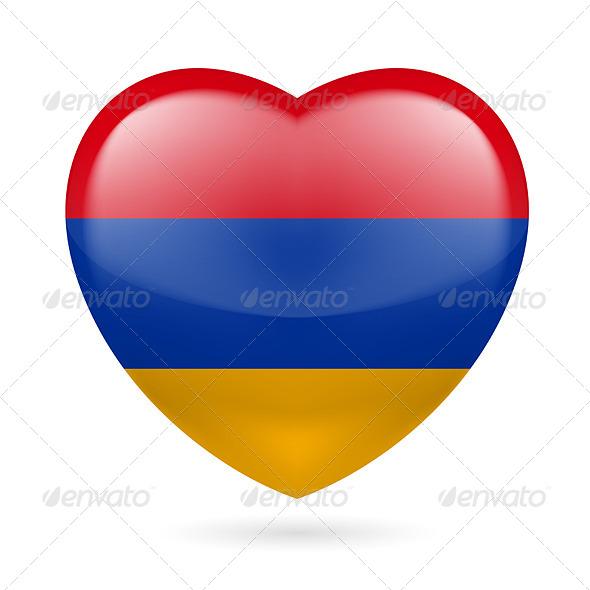 Heart Icon of Armenia - Miscellaneous Vectors