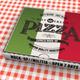 Pizza Box Mock-Up | Plain Cardboard Box Mockup