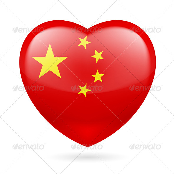 Heart Icon of China - Miscellaneous Vectors