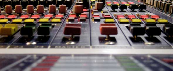 Banner   mixing console