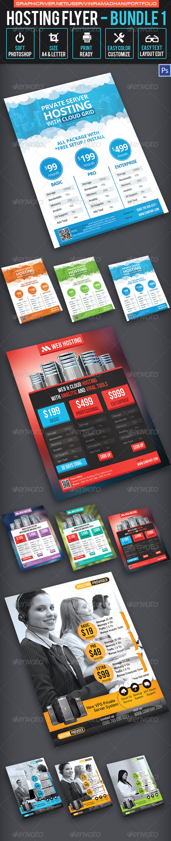 Hosting Flyer Bundle 1 - Corporate Flyers