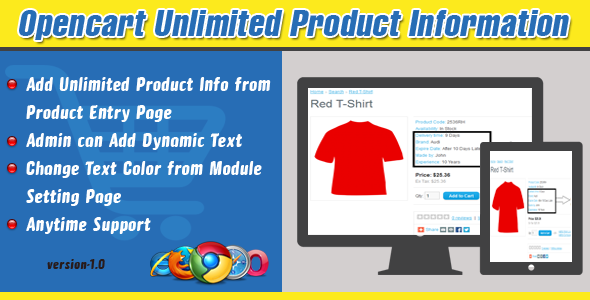 Download Opencart Unlimited Product Information nulled version