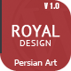 Royal Design - Modern and Clean theme - ThemeForest Item for Sale