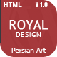 Royal Design - Modern and Clean template - ThemeForest Item for Sale