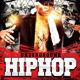 Underground Hip Hop Flyer Template - GraphicRiver Item for Sale