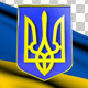 Waving Ukrainian Flag with National Emblem - VideoHive Item for Sale