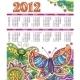 Decorative calendar 2012 - GraphicRiver Item for Sale