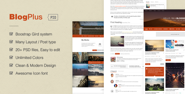 BlogPlus – Blog/Portfolio PSD Template