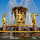 "Fountain ""Friendship of Peoples"" at the Exhibition Centre. - PhotoDune Item for Sale"