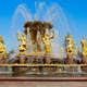 "Fountain ""Friendship of Peoples"" at the Exhibition Centre. Mosco - PhotoDune Item for Sale"