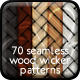 70 (5x7x2) Seamless Wicker Patterns for Photoshop - GraphicRiver Item for Sale