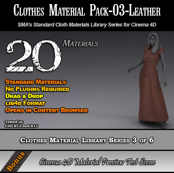 Standard Clothes Material Pack-03-Leather for C4D - 3DOcean Item for Sale