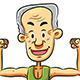 Strong Grandpa - GraphicRiver Item for Sale