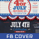 July 4th Facebook  - GraphicRiver Item for Sale