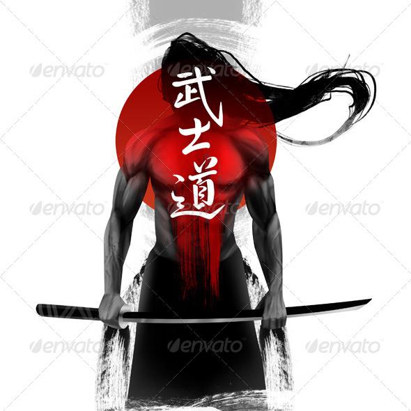 Samurai By Ibreaker213 Graphicriver