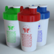 Sport Blender Mixer Bottle Mockups - GraphicRiver Item for Sale