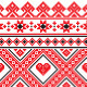 Traditional Folk Art Knitted Red Pattern - GraphicRiver Item for Sale
