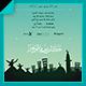 Ramadan Flyer V.2 - GraphicRiver Item for Sale