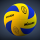 Mikasa MVA200 Volleyball 3D Model