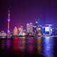 Shanghai Skyline - VideoHive Item for Sale