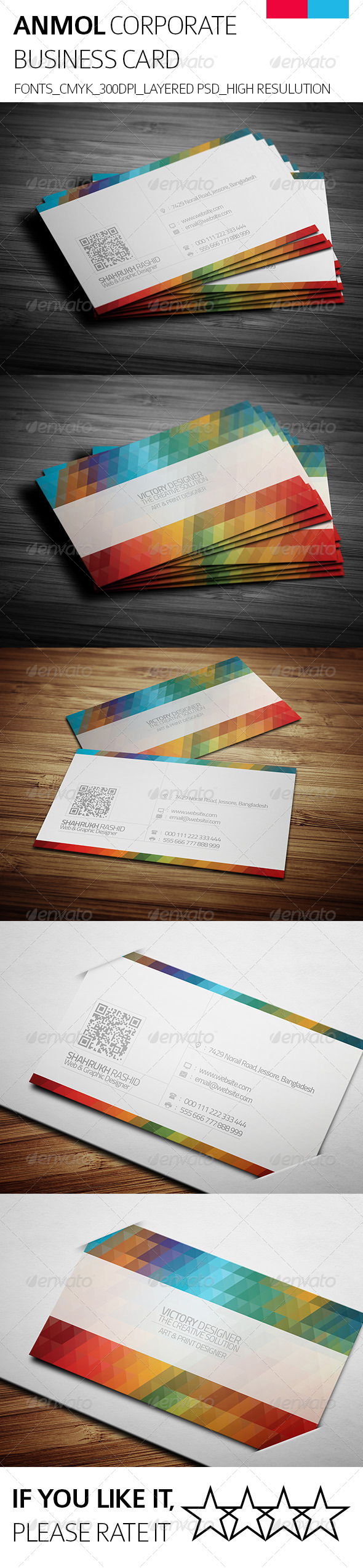 Anmol & Corporate Business Card - Corporate Business Cards