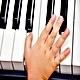 Charming Piano