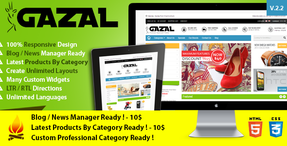 Gazal – Premium Opencart Theme