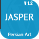 Jasper - 3 in 1 theme (one-page/multipurpose/shop) - ThemeForest Item for Sale