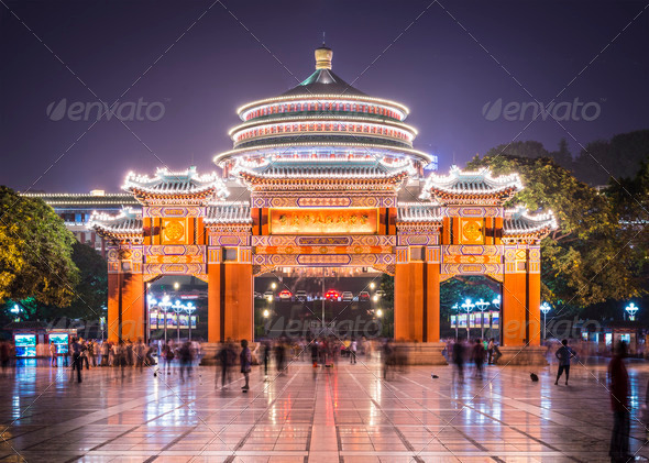 Great Hall of the People - Stock Photo - Images