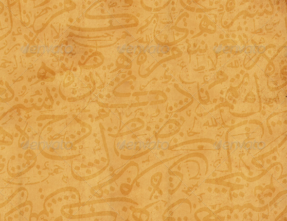 Arabic calligraphy background by arabisq graphicriver